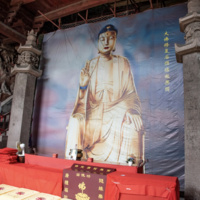 Toward a Religio-Environmental Ethics through Heritage Conservation in Postsocialist China