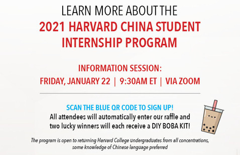 Harvard China Student Internship Program poster