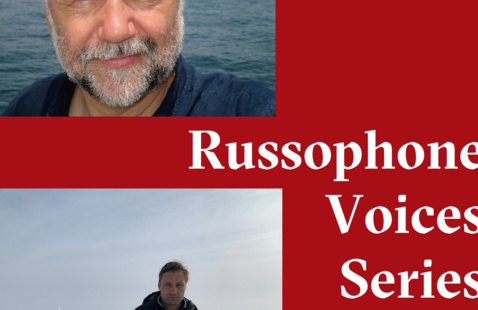Russophone Voices Series: A Conversation with Andrey Kurkov and Yuriy Serebriansky
