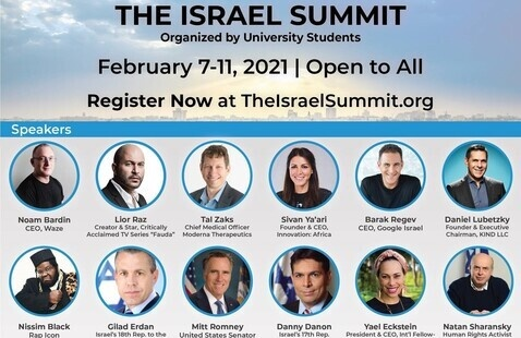 The Israel Summit