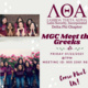 Lambda Theta Alpha Latin Sorority, Incorporated: Delta Phi Chapter Meet the Greeks
