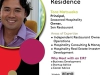 PIHE's Entrepreneurs in Residence: Tora Matsuoka