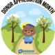 Donor Appreciation Month: Scribblio Night