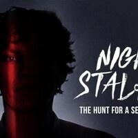 ALPHA PHI OMEGA - RECRUITMENT FELLOWSHIP: Night Stalker Netflix Night