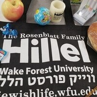 Challah Give-Away in Hillel Backyard