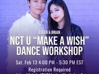 KPop Dance Workshop Series: Ellen & Brian