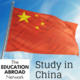TEAN Study Abroad:  China