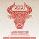 2021 New Year Virtual Celebration