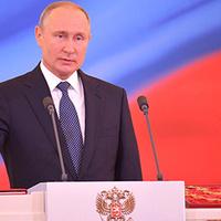 Putin at podium