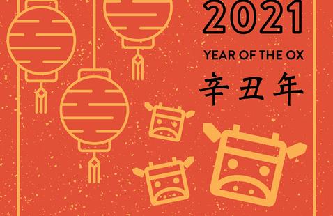 Lunar New Year Bingo