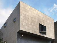 Maintenance & Preservation Challenges of PoMo Buildings