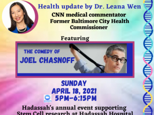 Hadassah Greater Baltimore Ceel-A-Brate