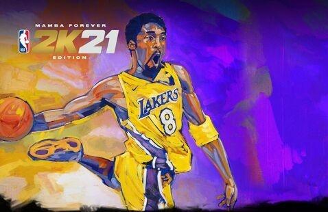 NBA 2K21 Tournament Opening