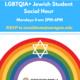 LGBTQIA+ Jewish rainbow