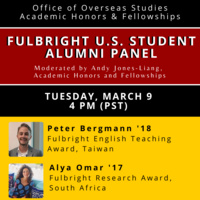 Fulbright U.S. Student Program Alumni Panel