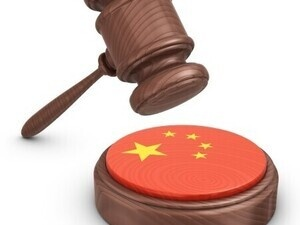 Deals and Disputes: China, Hong Kong, and Commercial Law