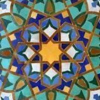 The Inconvenient Muslim | Interdisciplinary Programs