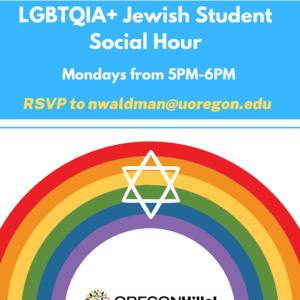 Event: LGBTQIA+ Jewish Social Hour