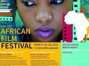 15th Annual African Film Festival