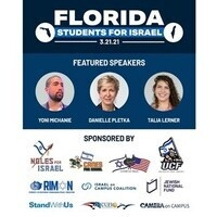 Florida Students for Israel