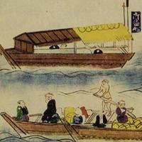 Lingvo Internacia: The Esperanto Movement in China and Japan, 1905-1932