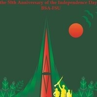 Celebration of the 50th Anniversary of the Independence Day of Bangladesh