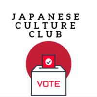 JCC Executive Board Campaign