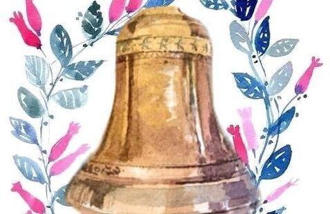 Bingyi Liu's bell