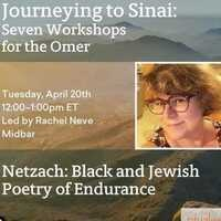 Jews in the Wake: Black and Jewish Poetry of Endurance | Led by Rachel Neve Midbar