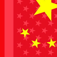China's Strategic Vision: Implications for the U.S. and Taiwan: Andrew J. Nathan
