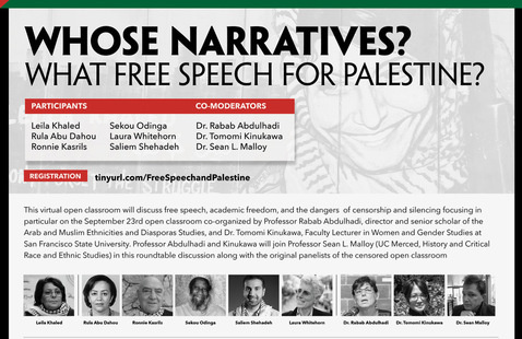 Teaching Palestine: Pedagogical Praxis and the Invisibility of Justice