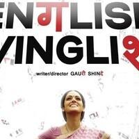 Bollywood Movie Night: Movie Screening of 'English Vinglish'