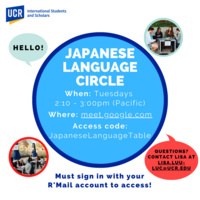 Japanese Language Circle