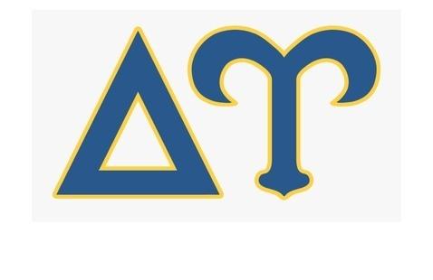DU Logo