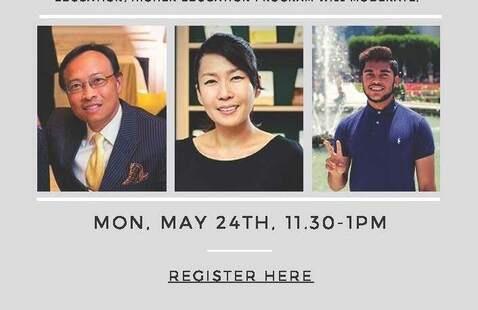 Includes photos of Professor Leong, Professor Kim and Jesal Patel, HGSE Graduate Student