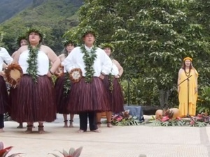 The Story of the Lūʻau