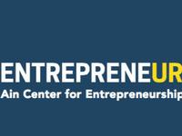 Entrepreneurship Basics & Intro to the Ain Center for Entrepreneurship