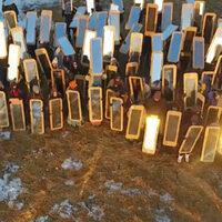Cannupa Hanska Luger's Mirror Shield Project