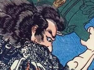 Travel, Encounter and the 'Shuihu-esque' in Meiji-Period Japan