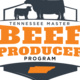 Rhea County Master Beef Producer