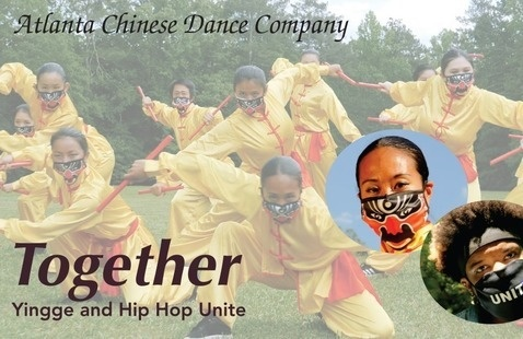 Together: Yingge and Hip Hop Unite