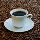 NIU Autism Caregiver Group Virtual Coffee Chat (Spanish & English)