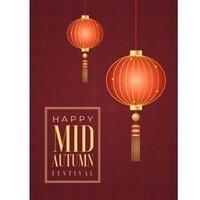 Mid-Autumn Festival (Cancelled)