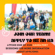 Join Our Team! Apply To Be An RA