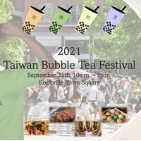 2021 Taiwan Bubble Tea Festival