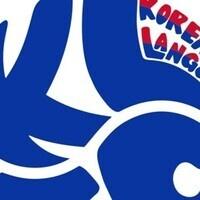 KLCC Korean Classes Week 2