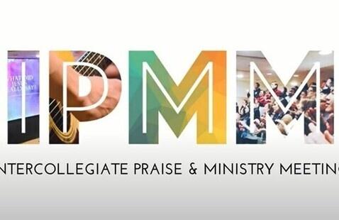 IPMM Logo