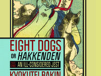 Cover of the book Eight Dogs or Hakkenden: Part One—An Ill-Considered Jest