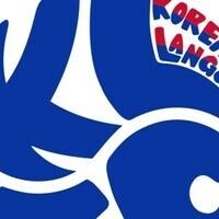 KLCC Korean Classes