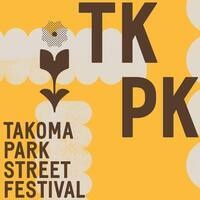 40th Annual Takoma Park Street Festival